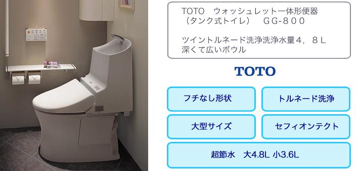 toilet03